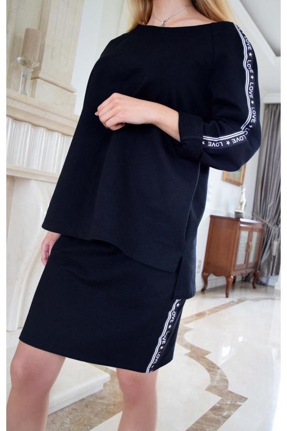 Spódnica dresowa czarna PAULINA Rozmiar XS